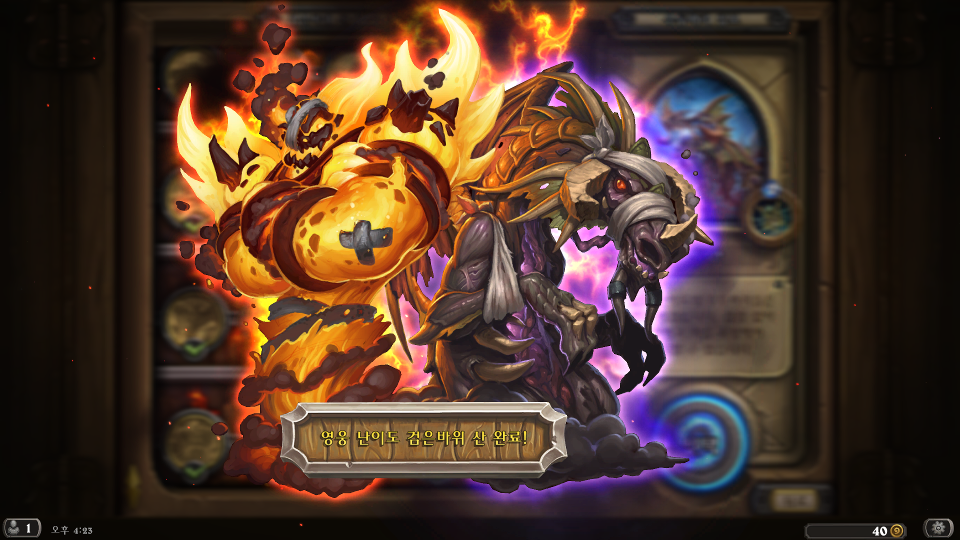 Hearthstone Screenshot 05-01-15 16.23.18.png