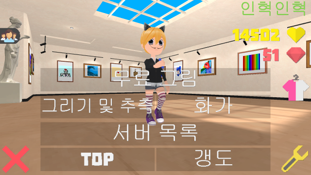 수정됨_스크린샷(23).png