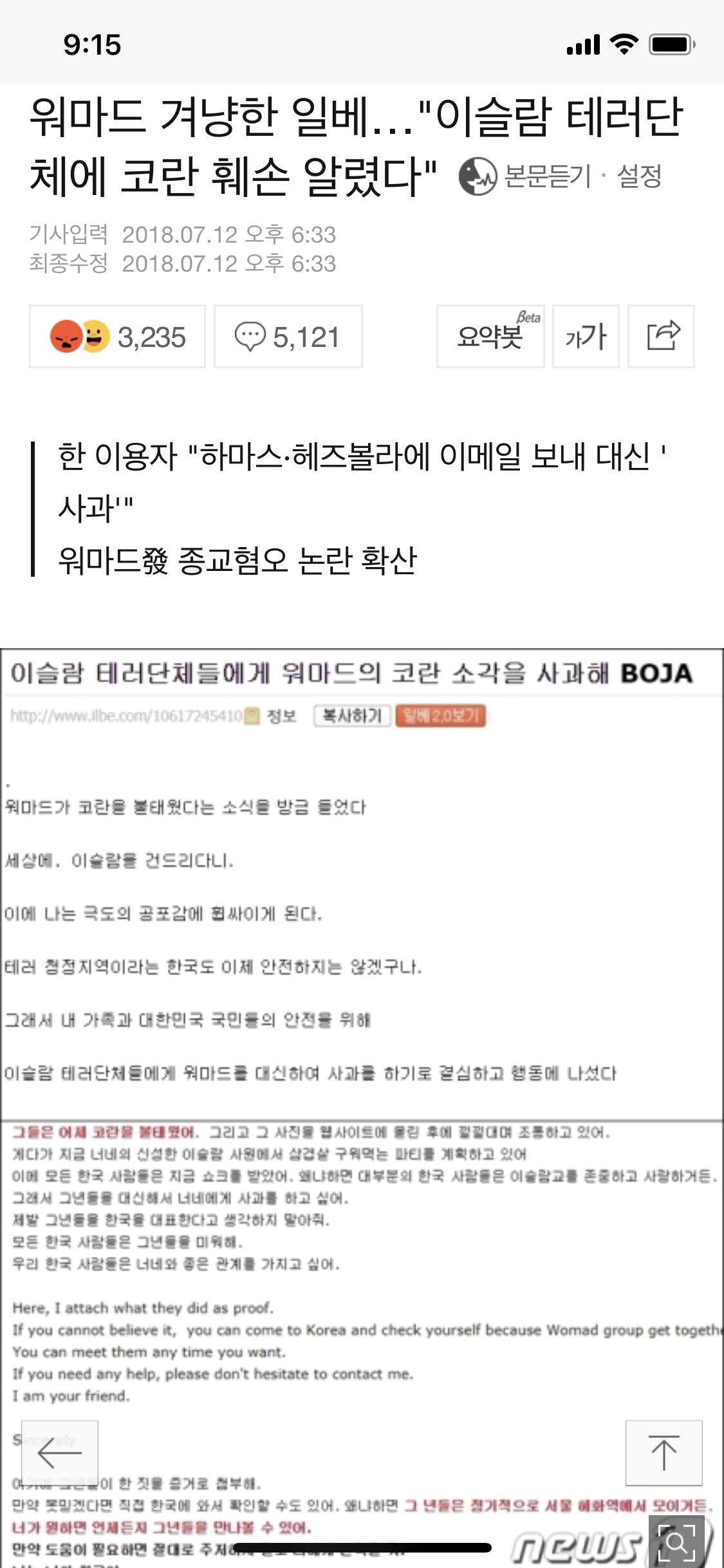 3DBEA160-8025-4D3F-A1DF-61963060E1CF.png