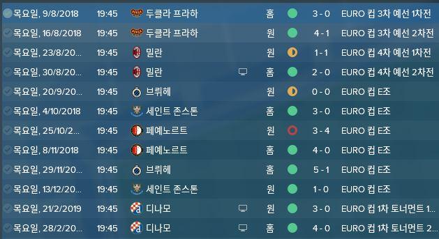 2시즌-유로파1.JPG