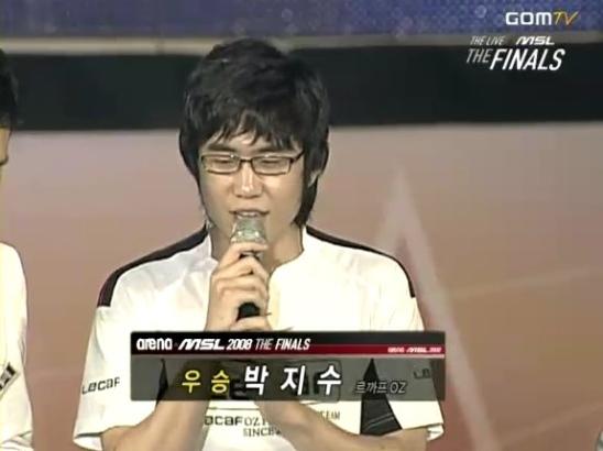 박지수 우승.jpg