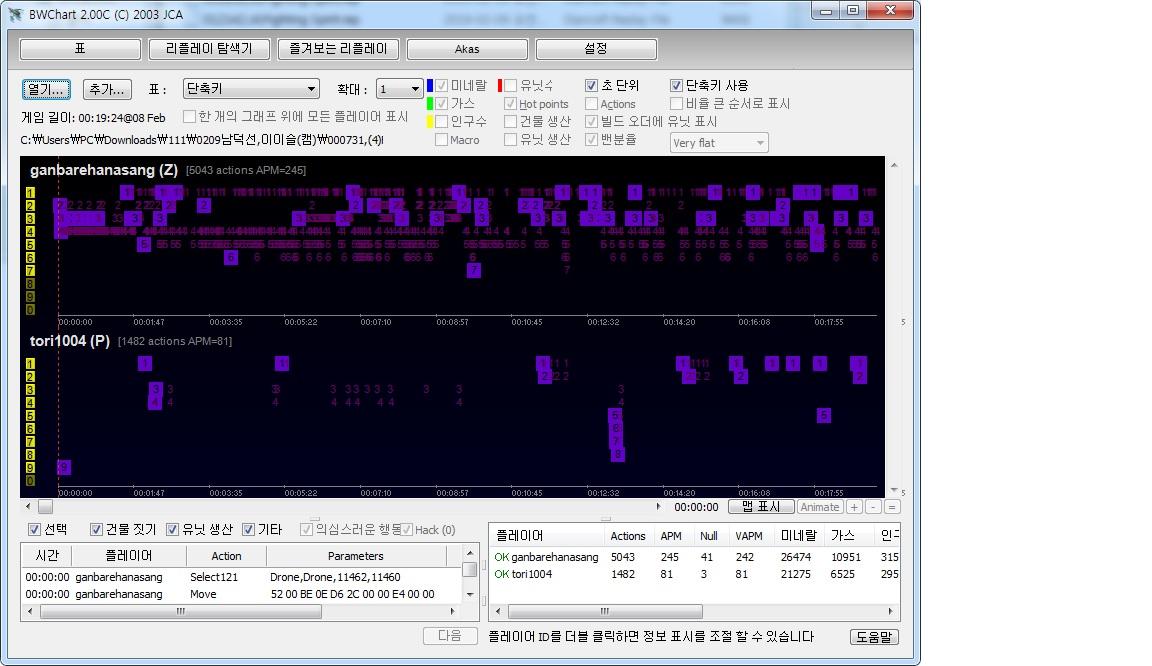 2월9일남덕선1경기.jpg