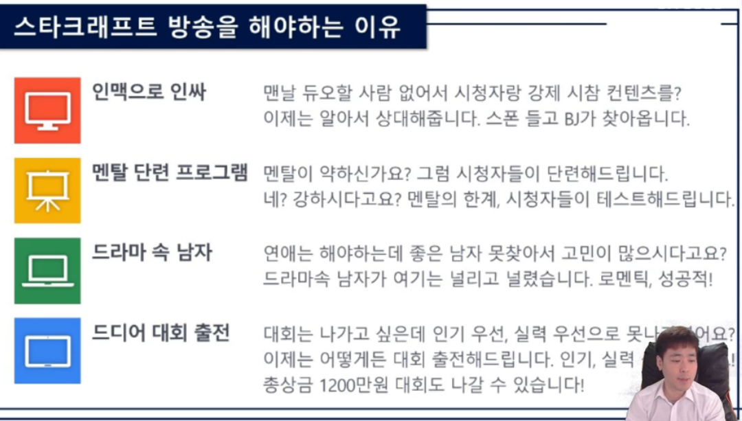 박성진_스타이유2.png