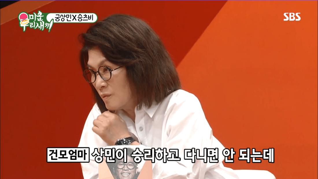 사람보는 눈이 있는 김건모 어머니4.png