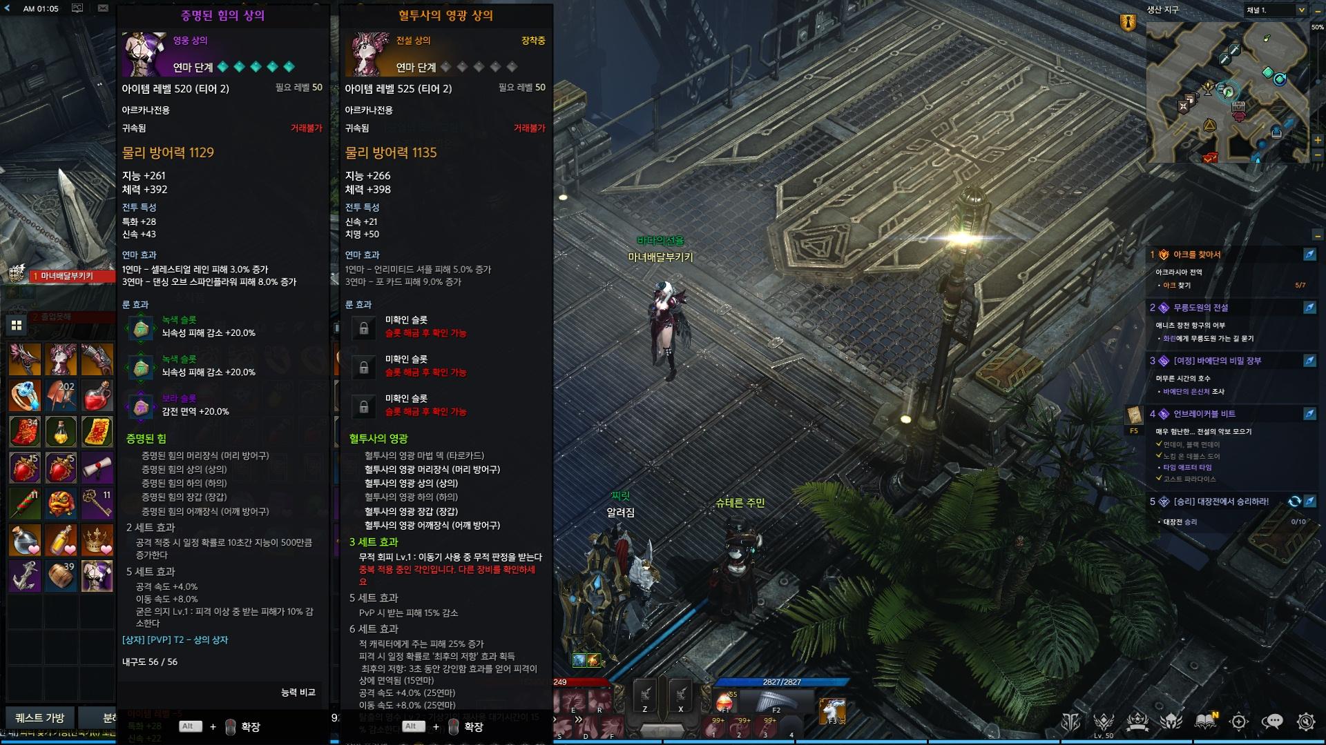 Screenshot_190411_010510.jpg