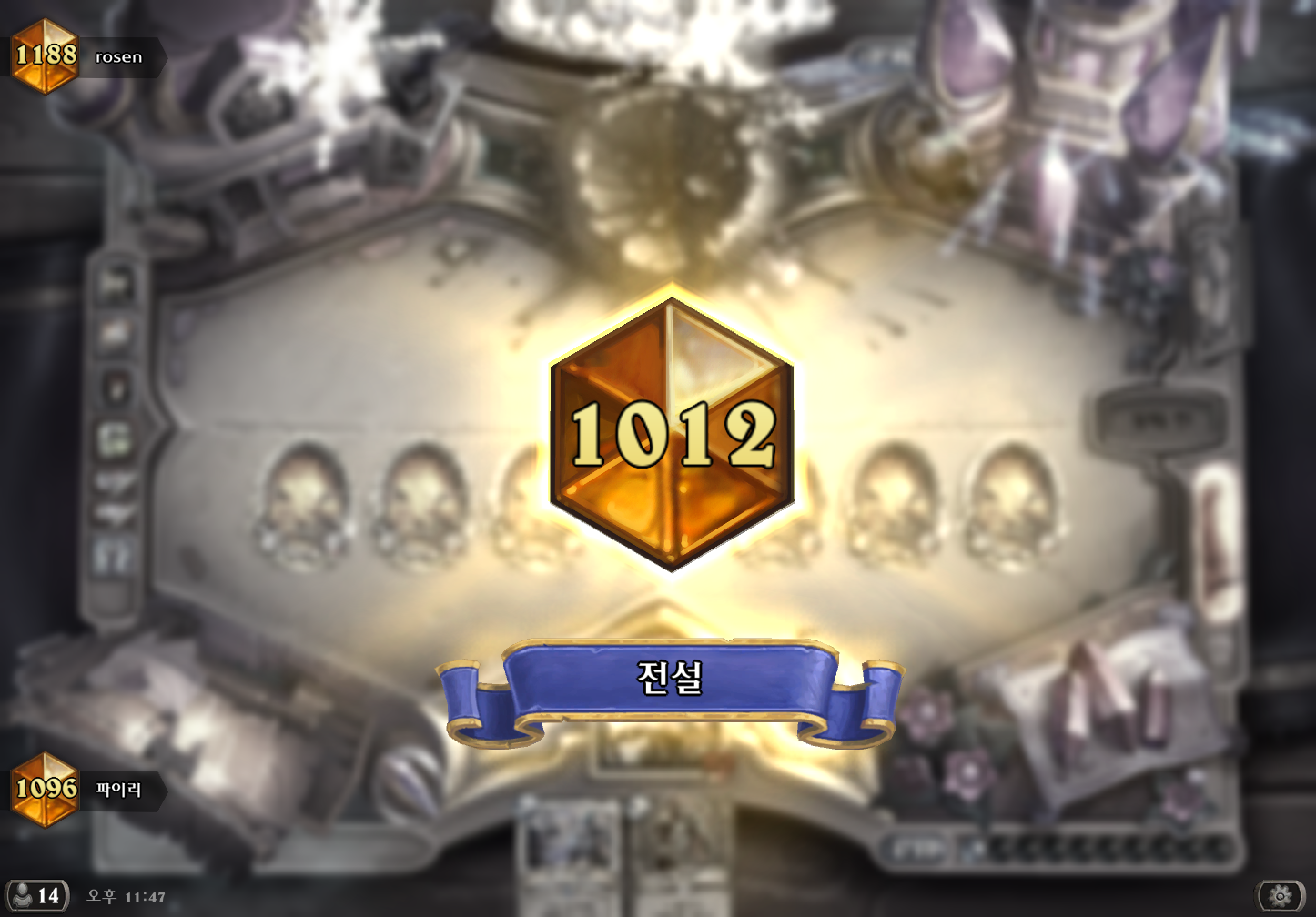 Hearthstone Screenshot 04-17-19 23.47.27.png