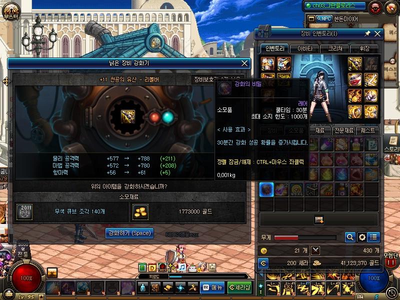 ScreenShot2019_0421_012505107.jpg