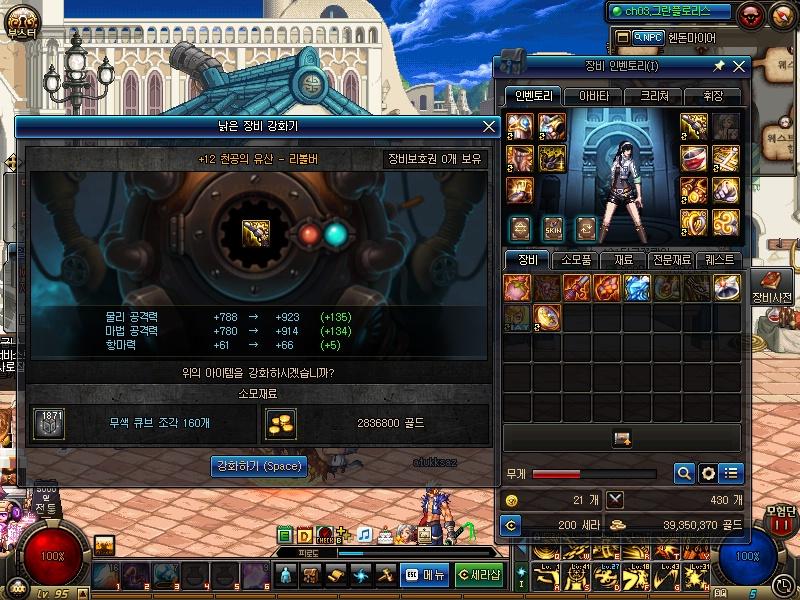 ScreenShot2019_0421_013649579.jpg