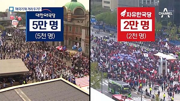 광화문 집회_fact.jpg