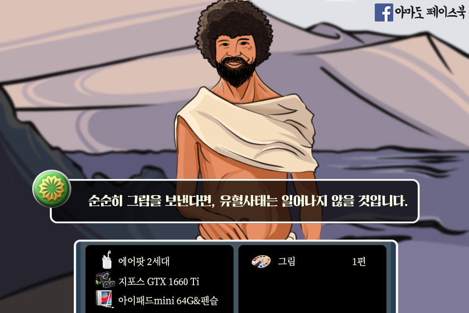 ScreenShot_20190507181541.png