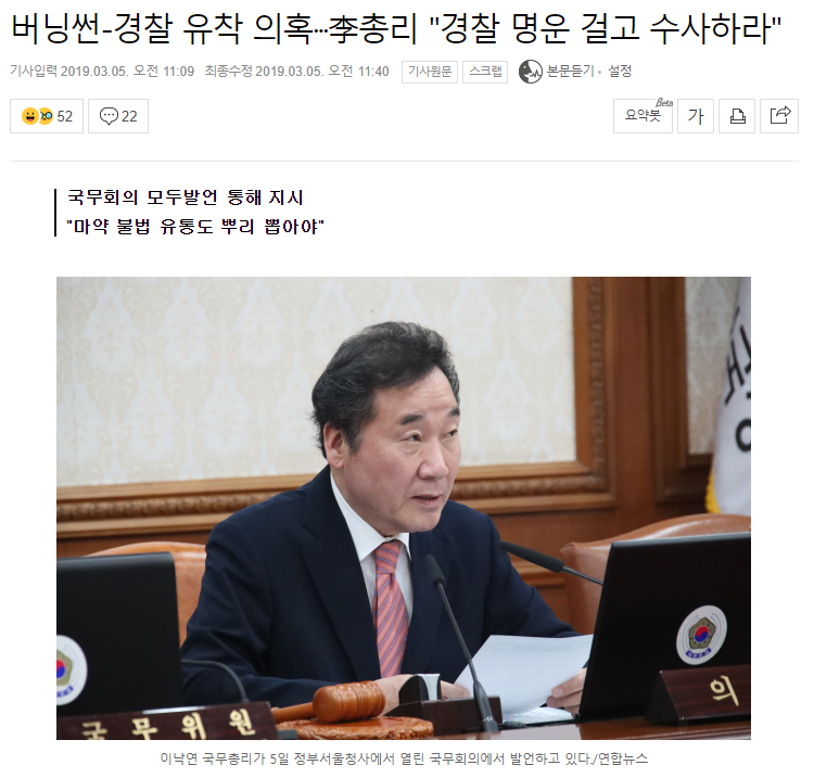 버닝썬 최초 신고자 김상교씨 근황3.png
