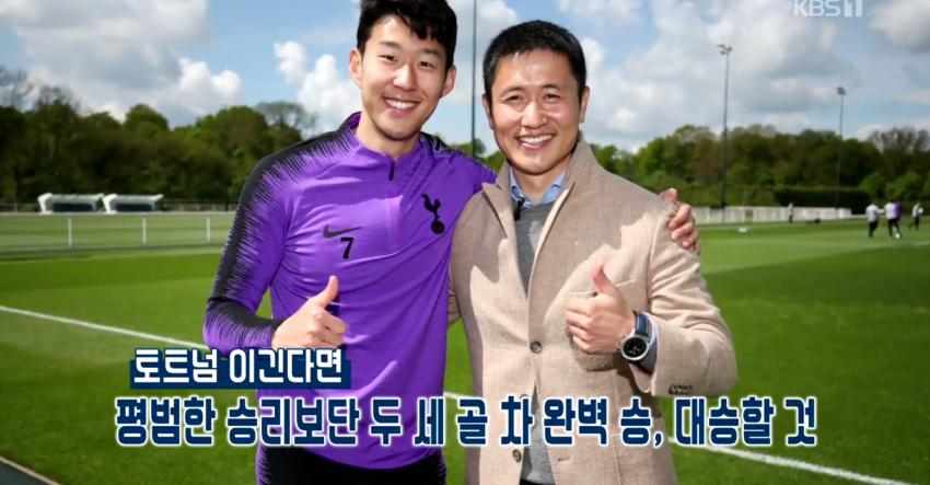이영표가 예측하는 '챔스 결승'과 '차박손 논쟁'3.png