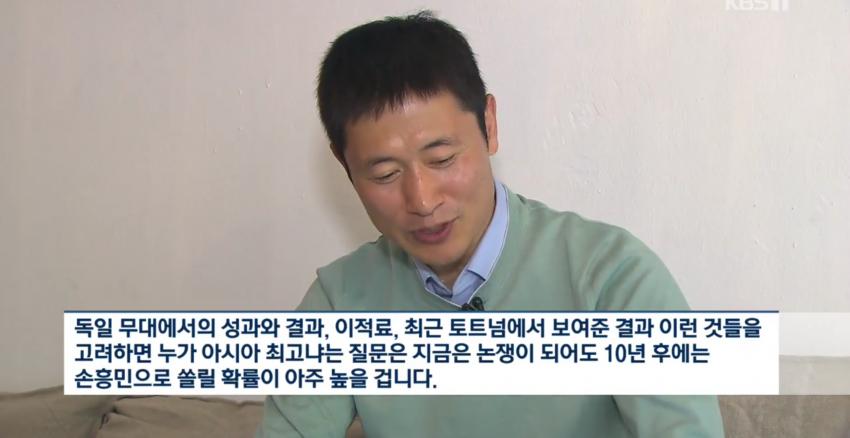 이영표가 예측하는 '챔스 결승'과 '차박손 논쟁'5.png