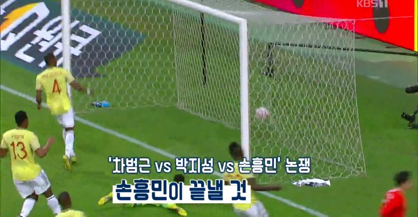 이영표가 예측하는 '챔스 결승'과 '차박손 논쟁'4.png