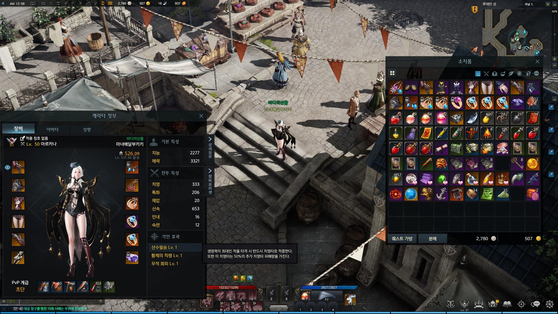 Screenshot_190518_005823.jpg