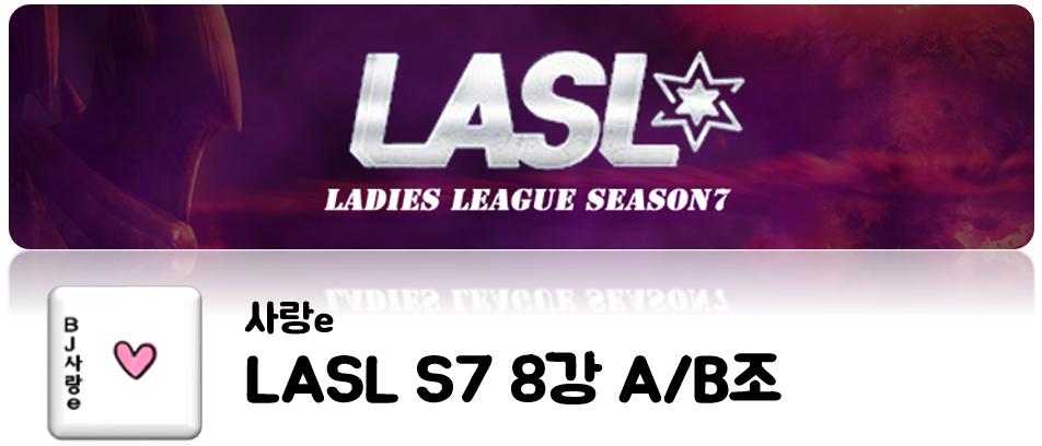 LASL8AB.png