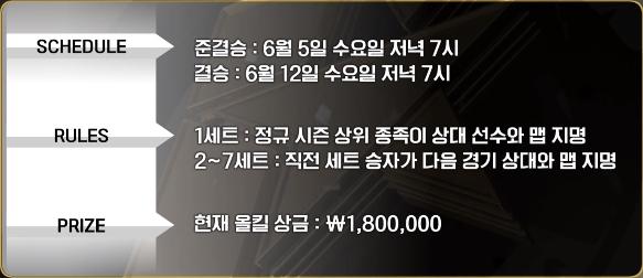 KCM종족최강전1.jpg