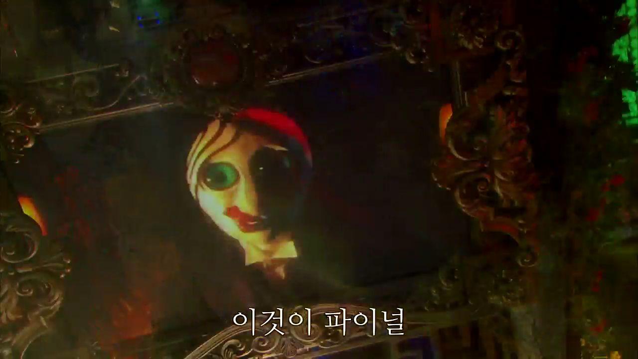 VideoCapture_20190718-135154.jpg