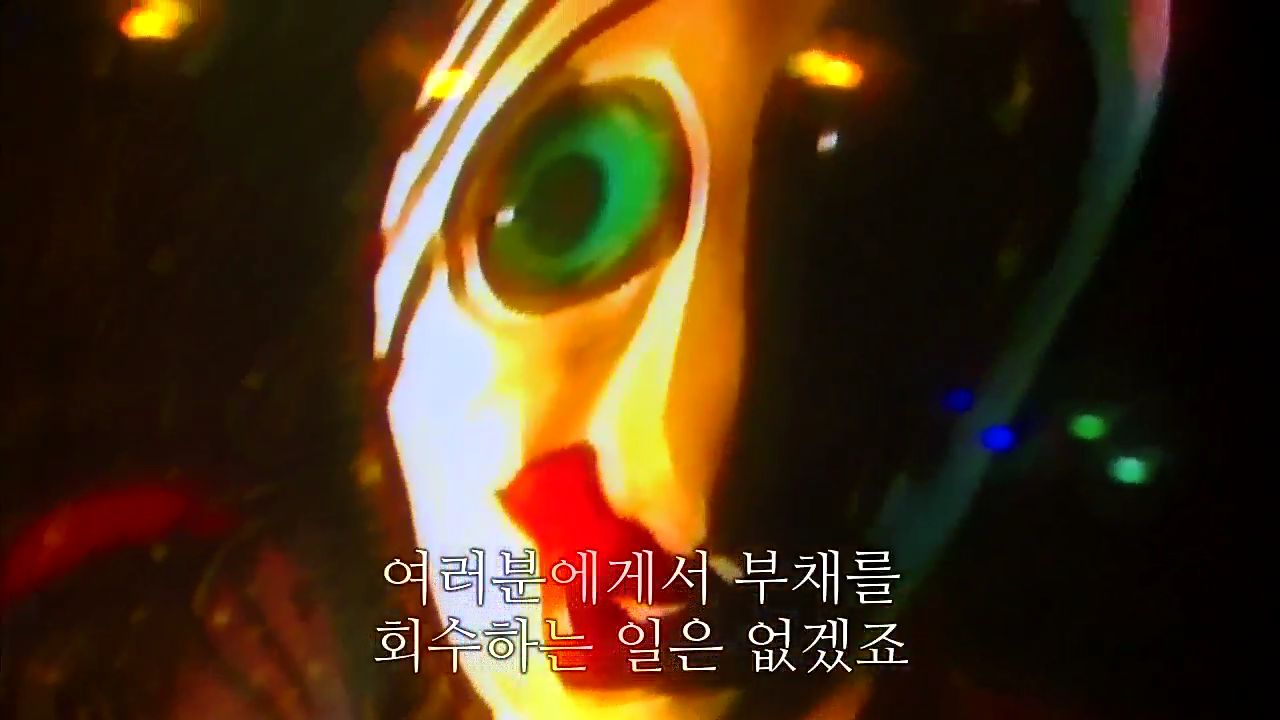 VideoCapture_20190718-135157.jpg