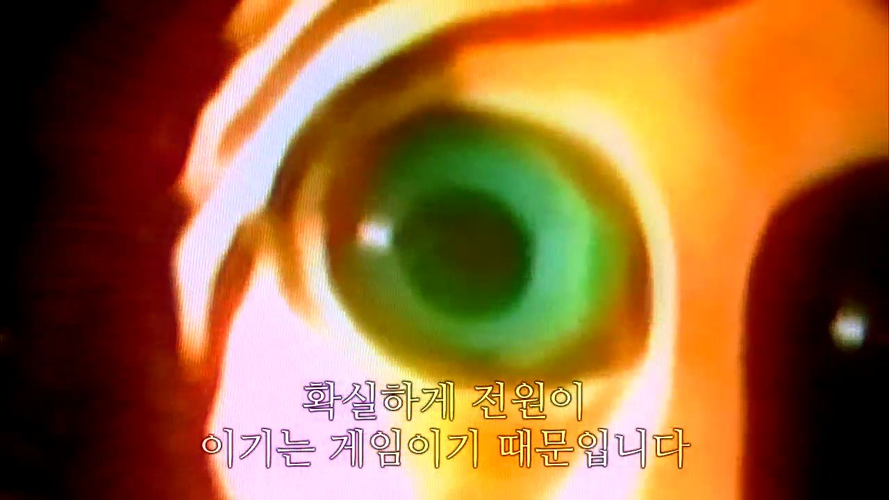 VideoCapture_20190718-135208.jpg