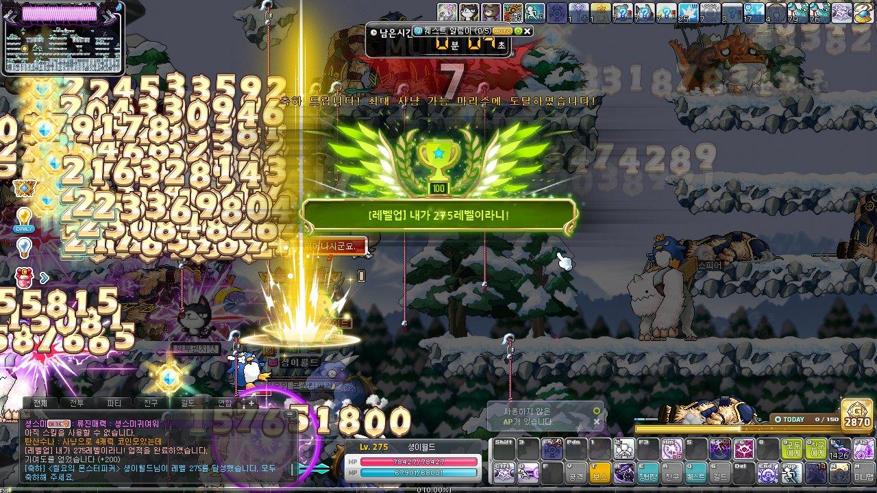 Maple_A_190718_234239.jpg