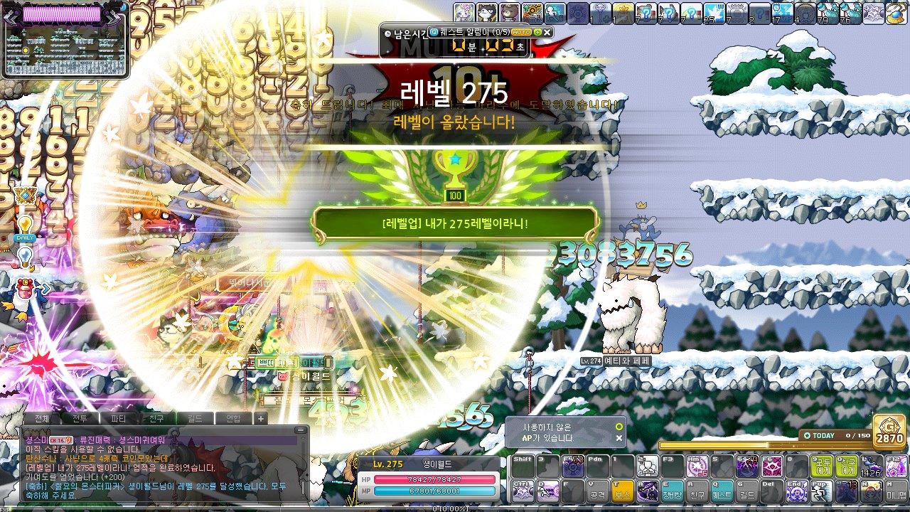 Maple_A_190718_234240.jpg