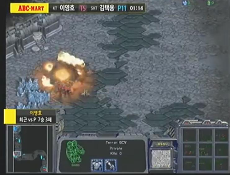 이영호 김택용 귀맵.png