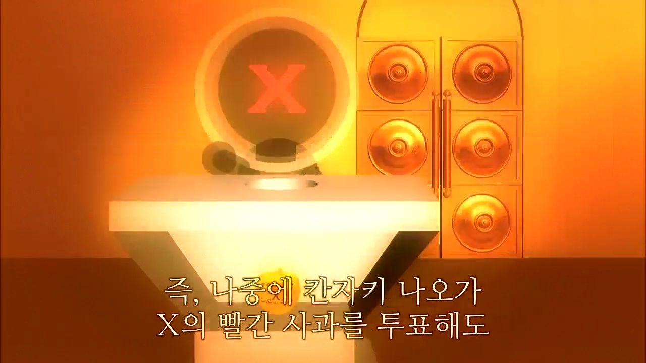 VideoCapture_20190722-171527.jpg
