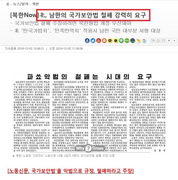 북한2.jpg