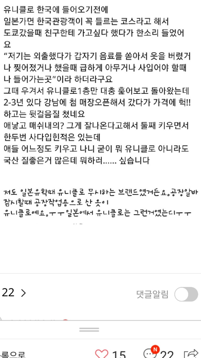 daum_net_20190724_001816.jpg