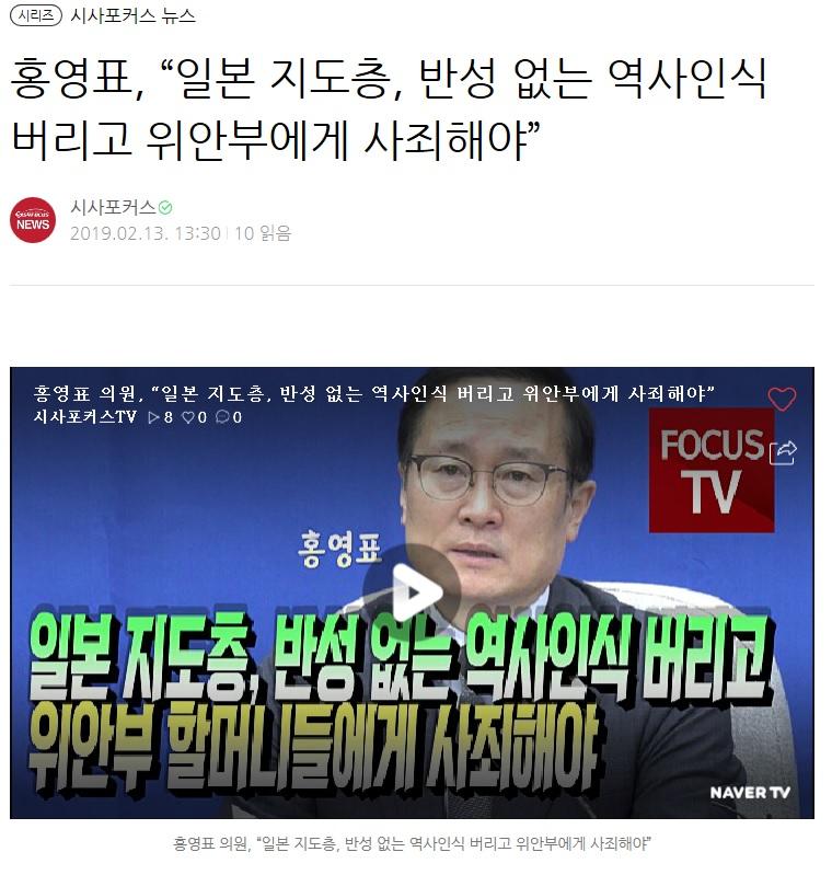 홍영효.jpg