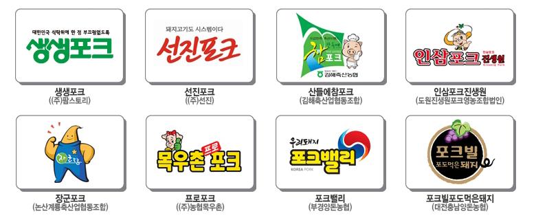 2017년선정우수브랜드012.png