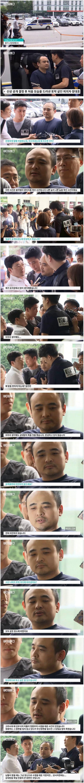 한강 몸통 시신 피의자 장대호 얼굴 공개.jpg