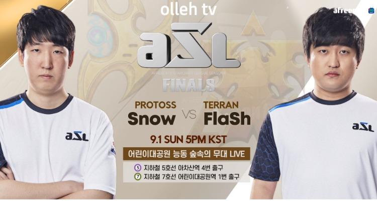 ASL 시즌8 결승전.jpg