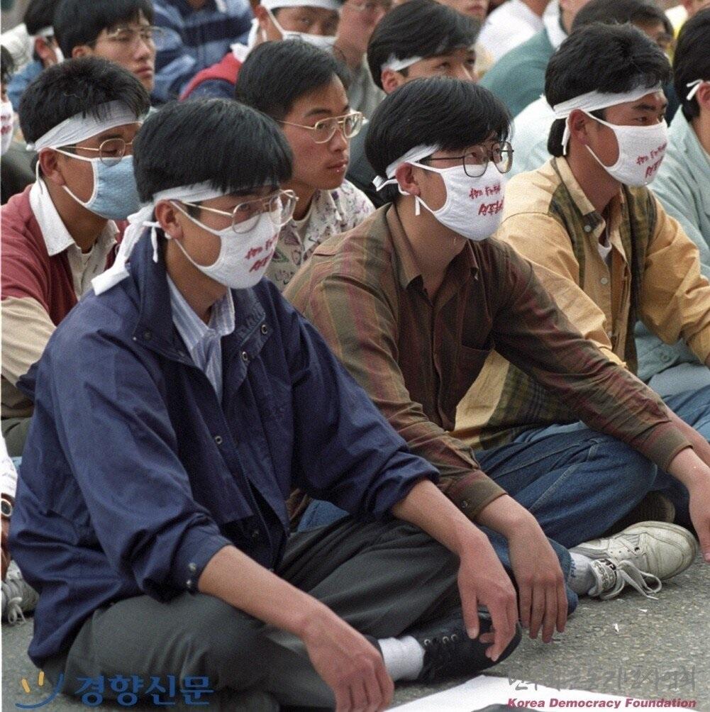 마스크 끼고 시위하는 고대 후배들이 부끄럽다2.jpg