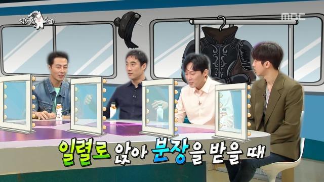 배우 엄태구 실제 성격13.jpeg