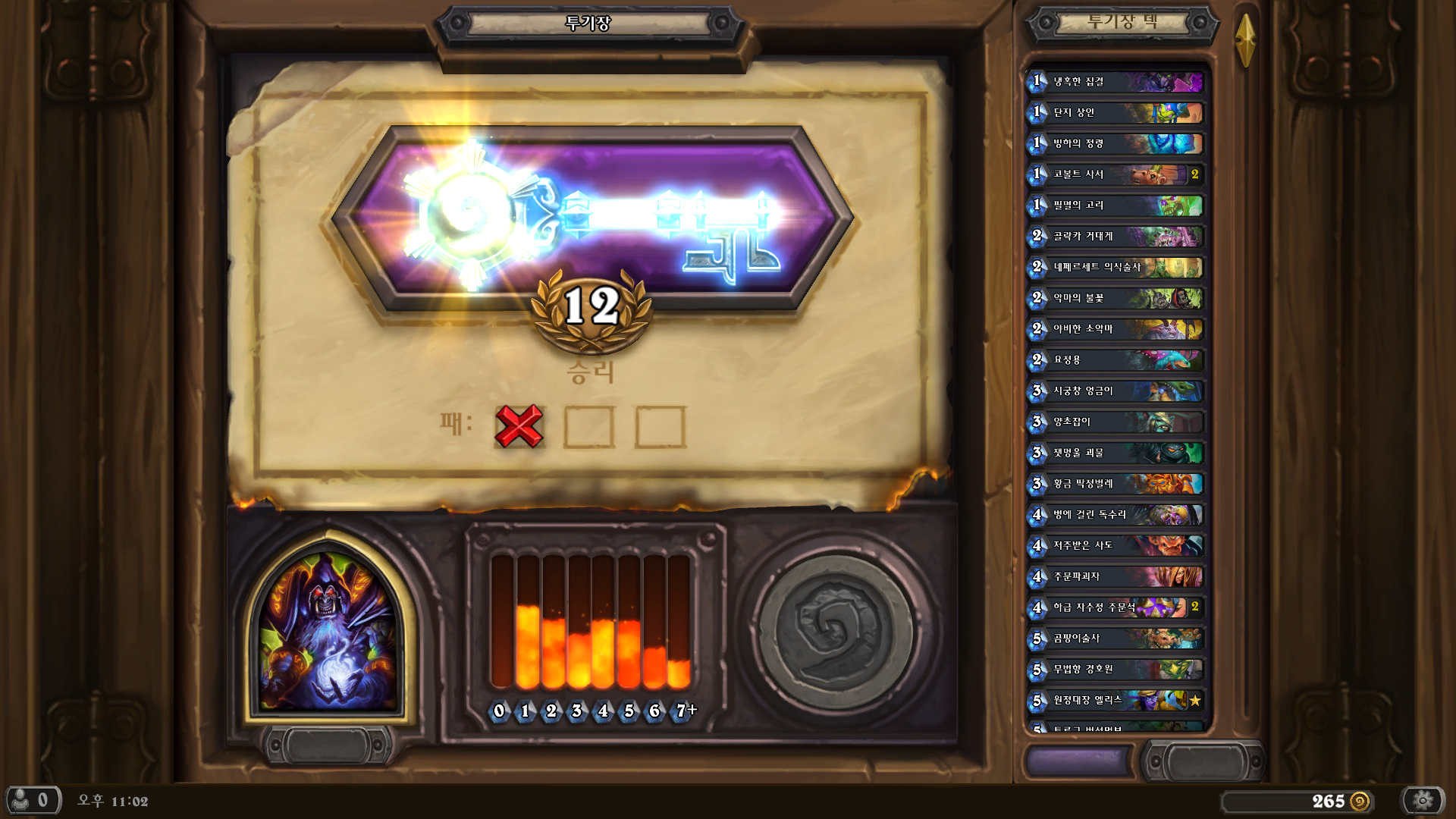 Hearthstone Screenshot 09-14-19 23.02.27.png