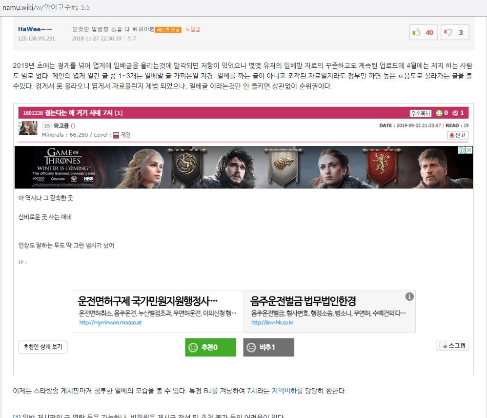 주석 2019-09-17 221102.png