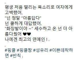 instagram_com_20190630_114947.jpg