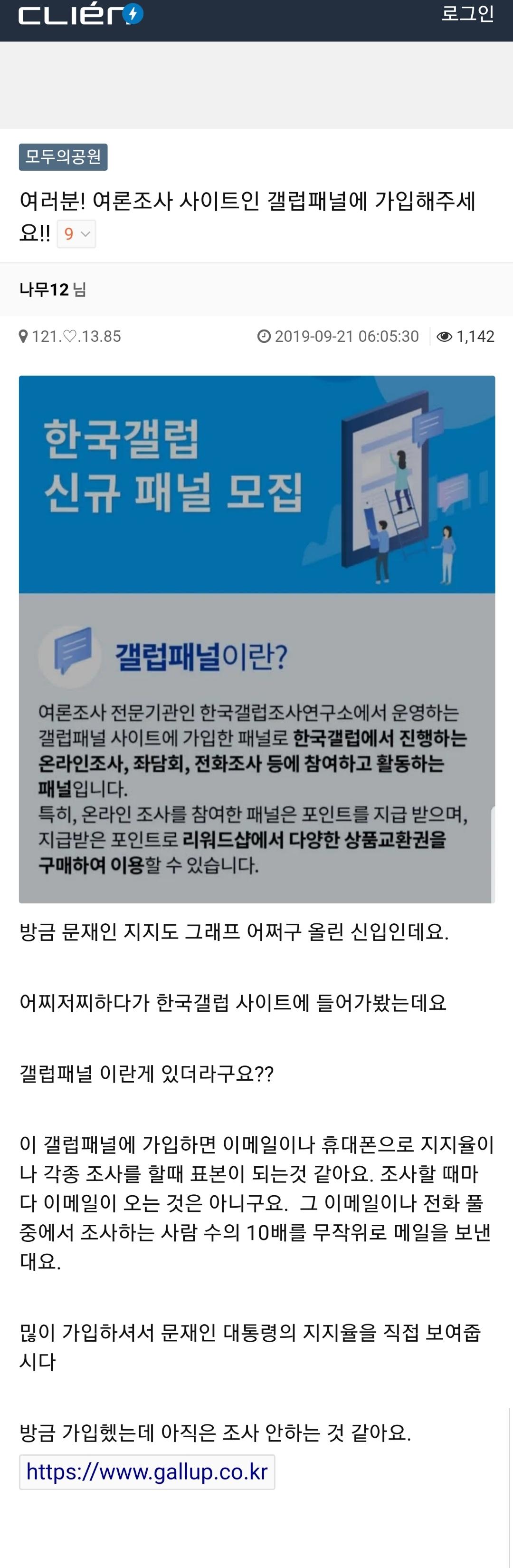 Screenshot_20190921-114328_SamsungInternet.jpg