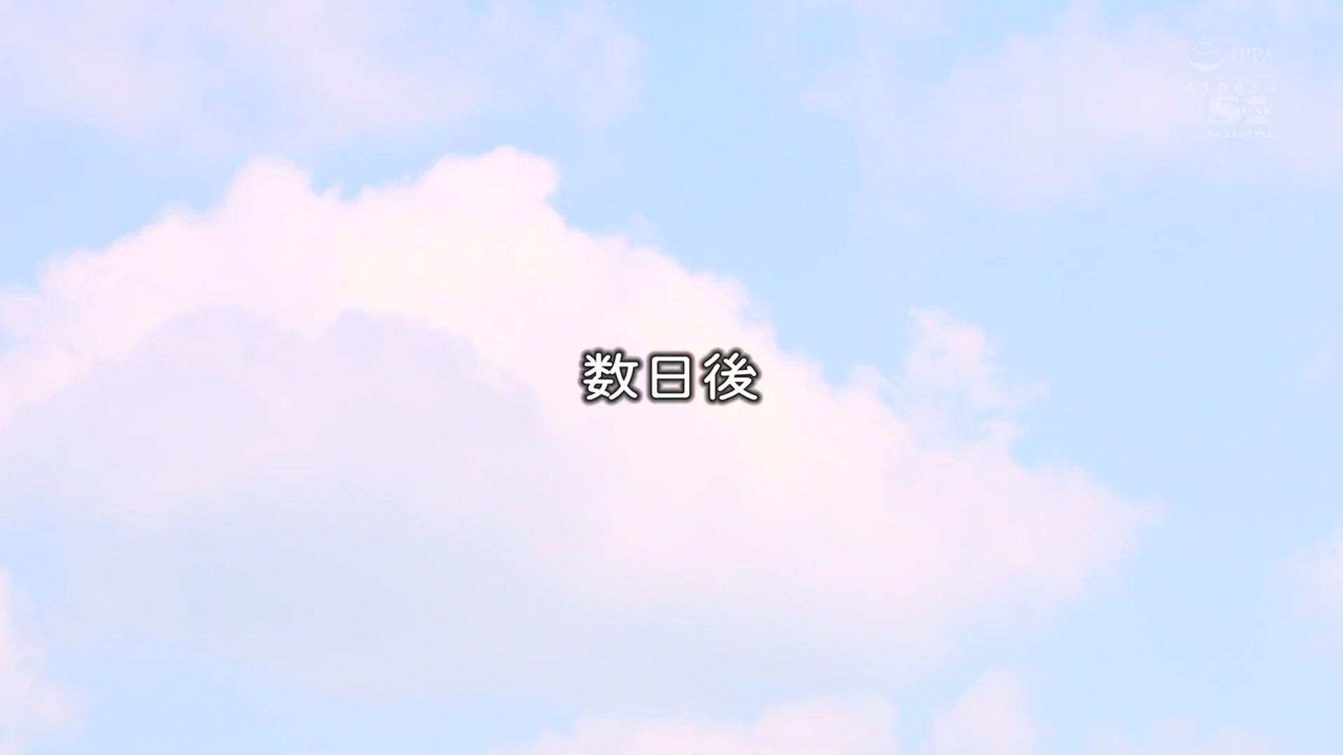 VideoCapture_20190922-005719.jpg