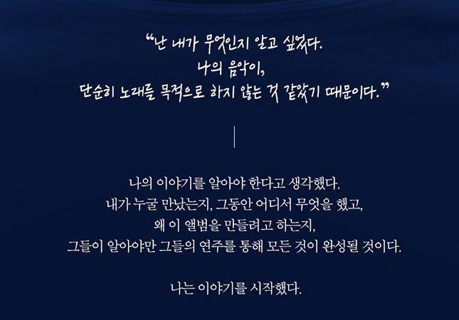 악동뮤지션 이찬혁의 재능8.jpg