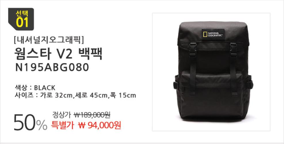 가방1.png