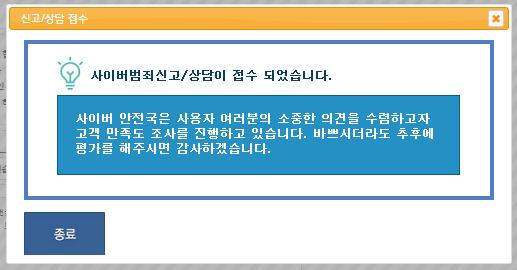 성희롱 신고.png
