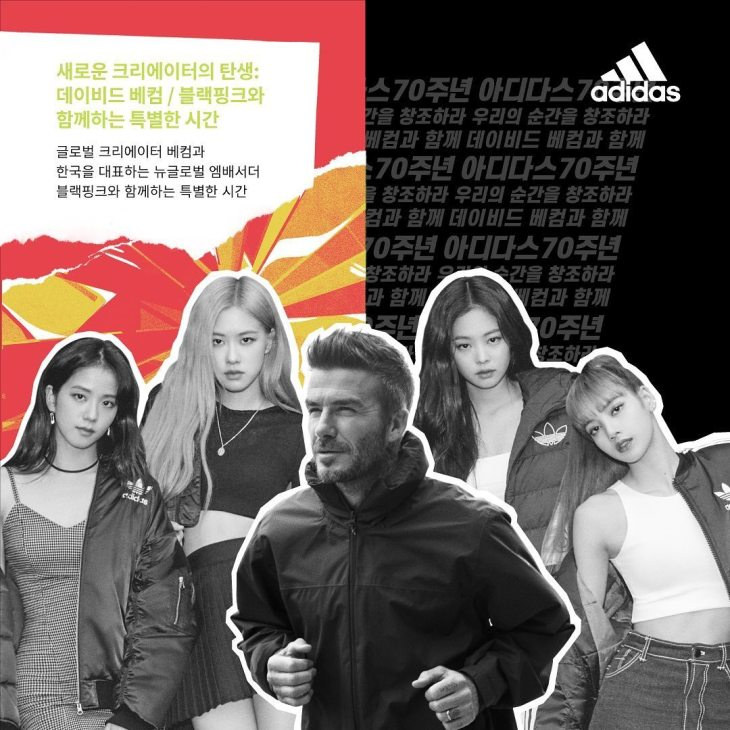 5-BLACKPINK-To-Attend-Adidas-Event-with-David-Beckham.jpg