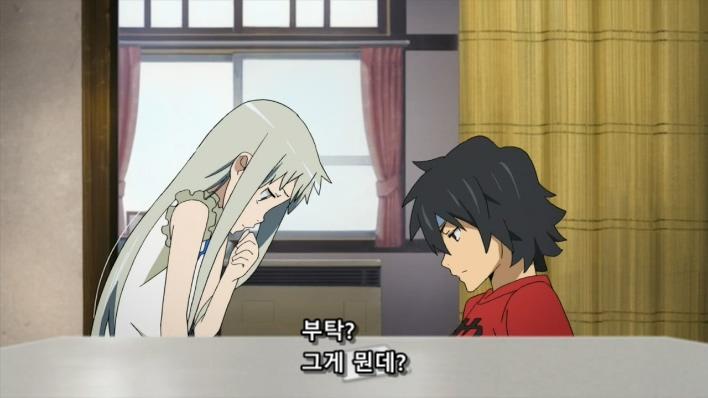 [Leopard-Raws] Ano Hi Mita Hana no Namae o Bokutachi wa Mada Shiranai. - 01 RAW (CX 1280x720 x264 AAC).mp4_20191010_031531.443.jpg