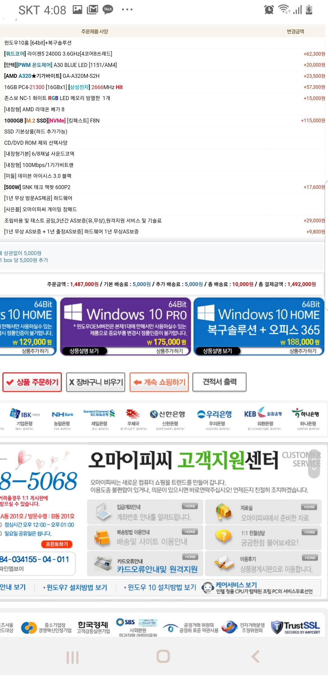 Screenshot_20191010-040815_Samsung Internet.jpg