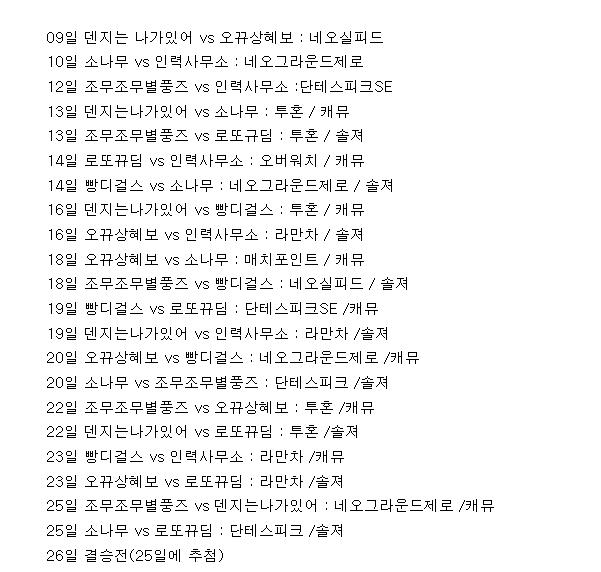 캐뮤정보.png