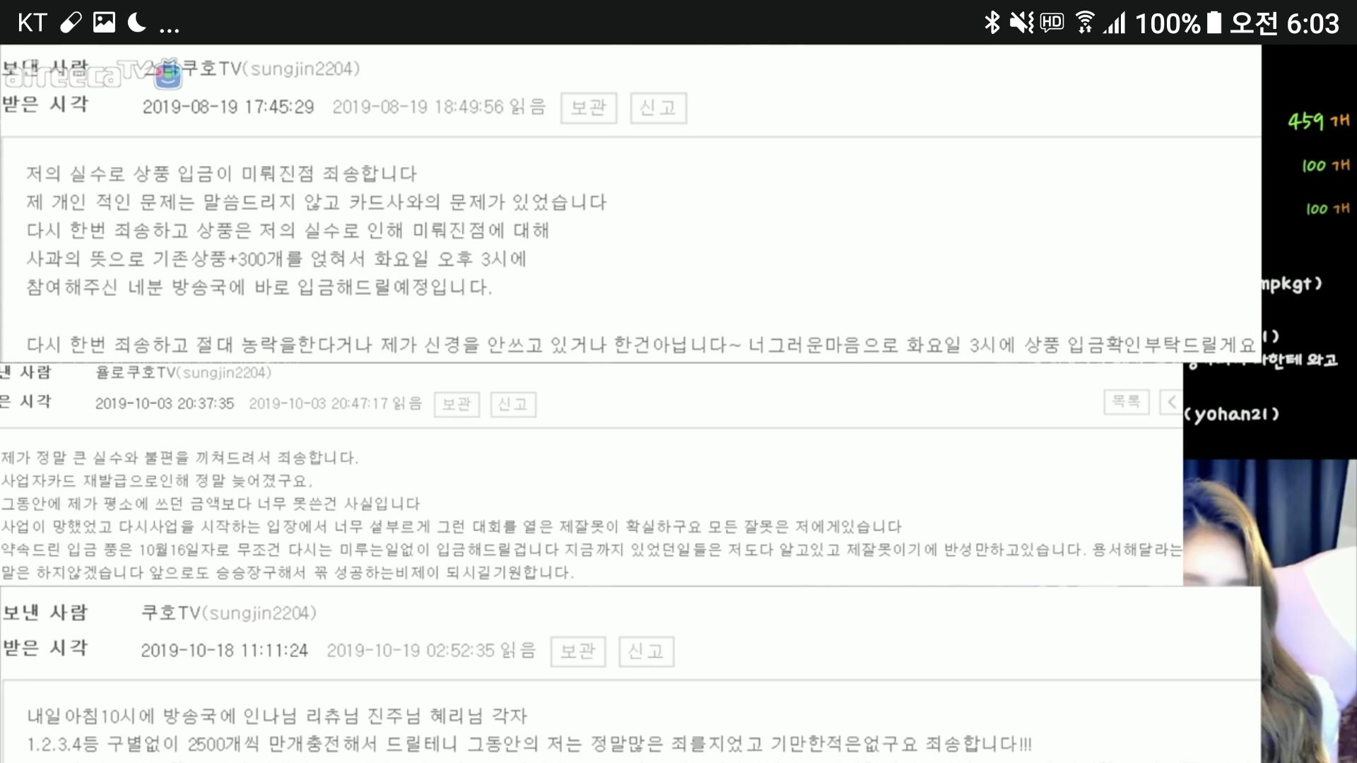 Screenshot_20191021-060309.jpg