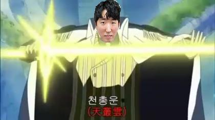 장윤철.png